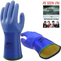 Showa rubber gloves lined